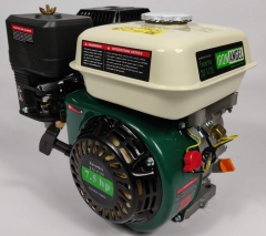 Двигатель бензиновый  Favorite 212-T/25