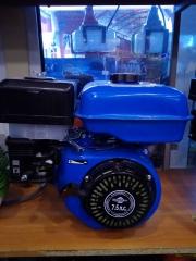 Бензиновый двигатель 7.5 л/ с  ,19 вал , шкив на 3 ручья