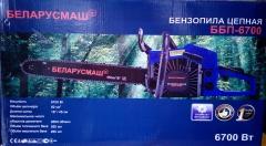 Бензопила Беларусмаш ББП 6700