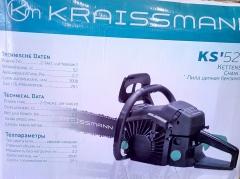 _Бензопила Krsismann KS'52 CC