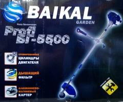 Бензокоса Baikal БГ 5500