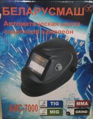 Сварочная маска хамелеон Беларусмаш 7000