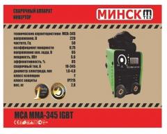 Сварочный Инвертор Минск МСА ММА-345 IGBT ( дисплей)