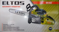 Бензопила Eltos/Элтос БП 63