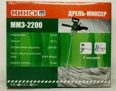 Дрель-миксер Минск ММЭ-2200