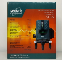 Лазерный уровень SPEKTR SLL-5