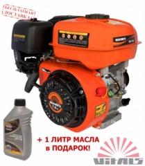 Бензиновый двигатель Vitals BM 7.0b (19 мм) шпонка