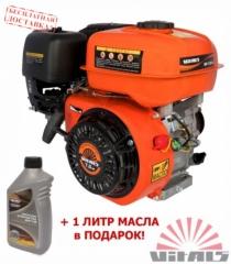Бензиновый двигатель Vitals BM 7.0b1C с  (центробежное сцепление)